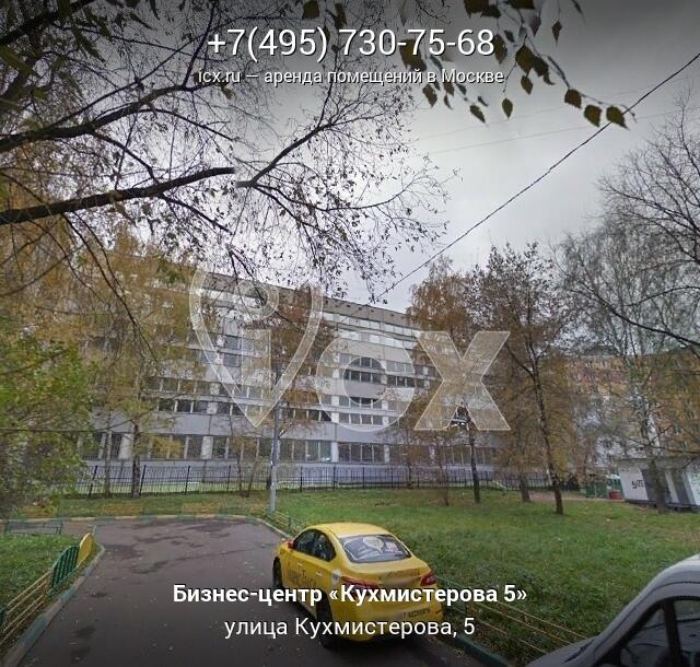 Снять офис в городе Москва Кухмистерова улица снять место под офис Домодедовская
