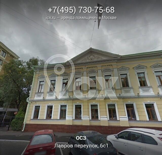 Снять помещение под офис Лавров переулок аренда офиса чебоксар