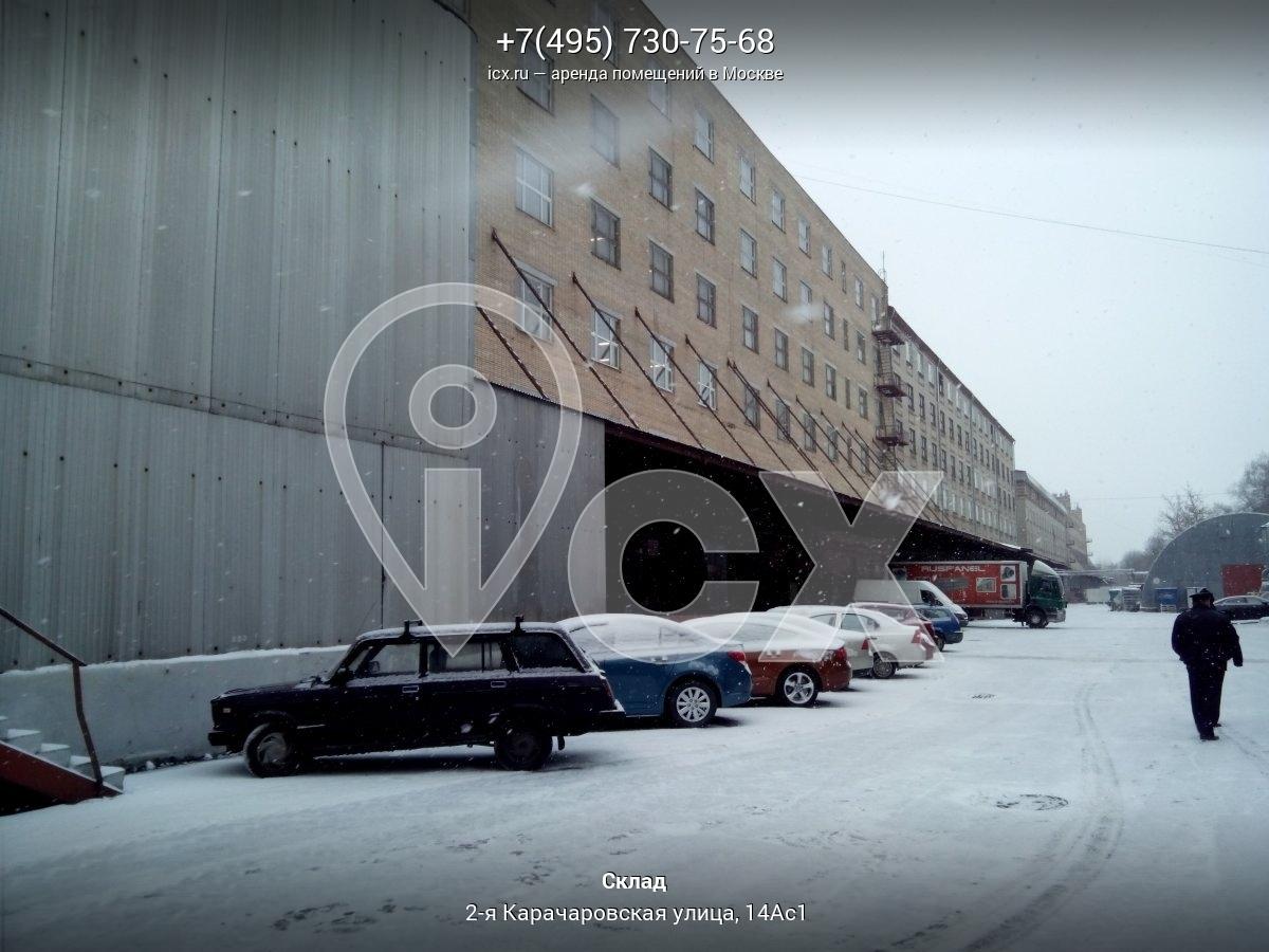 Аренда офисных помещений Карачаровская 2-я улица аренда офиса каталог