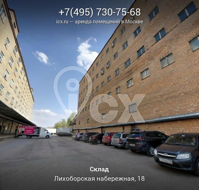 Снять офис в городе Москва Лихоборская набережная сайт поиска помещений под офис Водопьянова улица