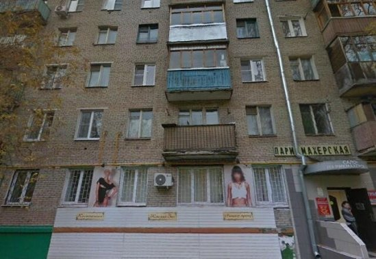 Аренда офиса Лобненская улица коммерческая недвижимость балтрос славянка