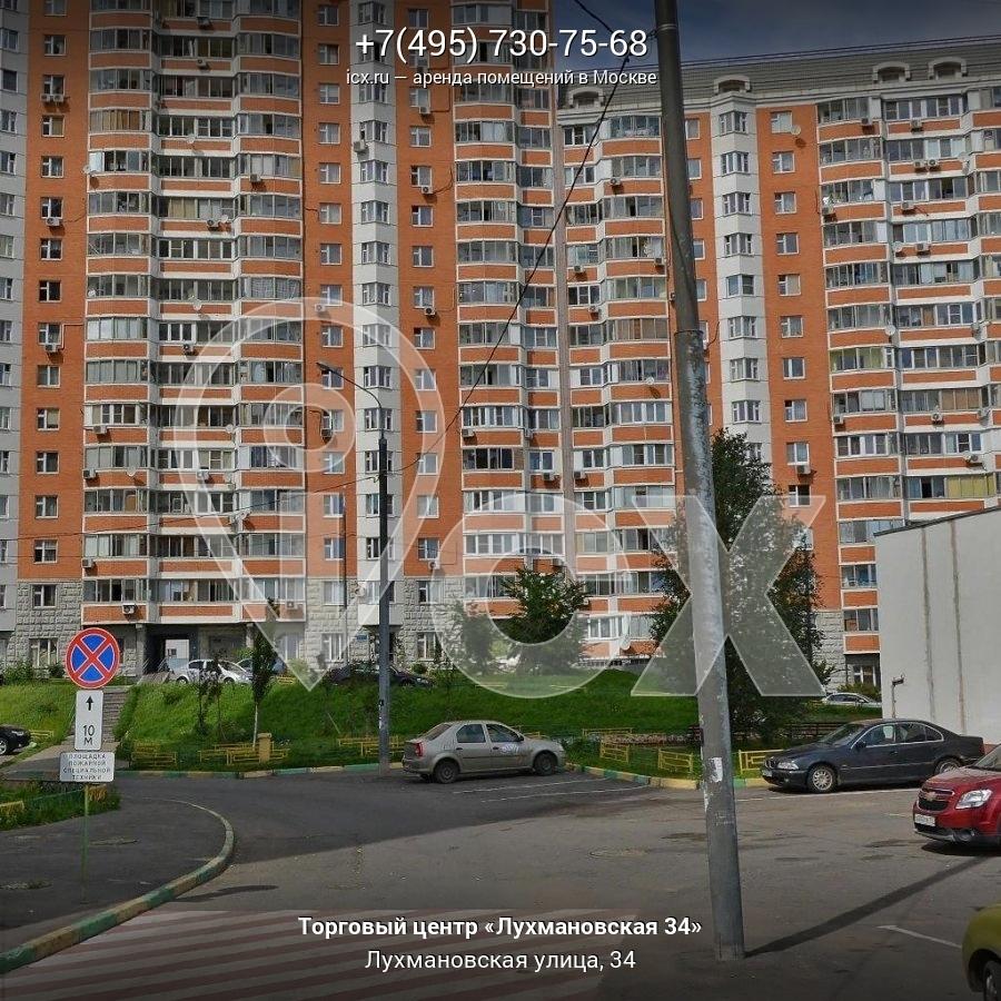 Аренда офиса 20 кв Лухмановская улица коммерческая недвижимость под кафе в Москва