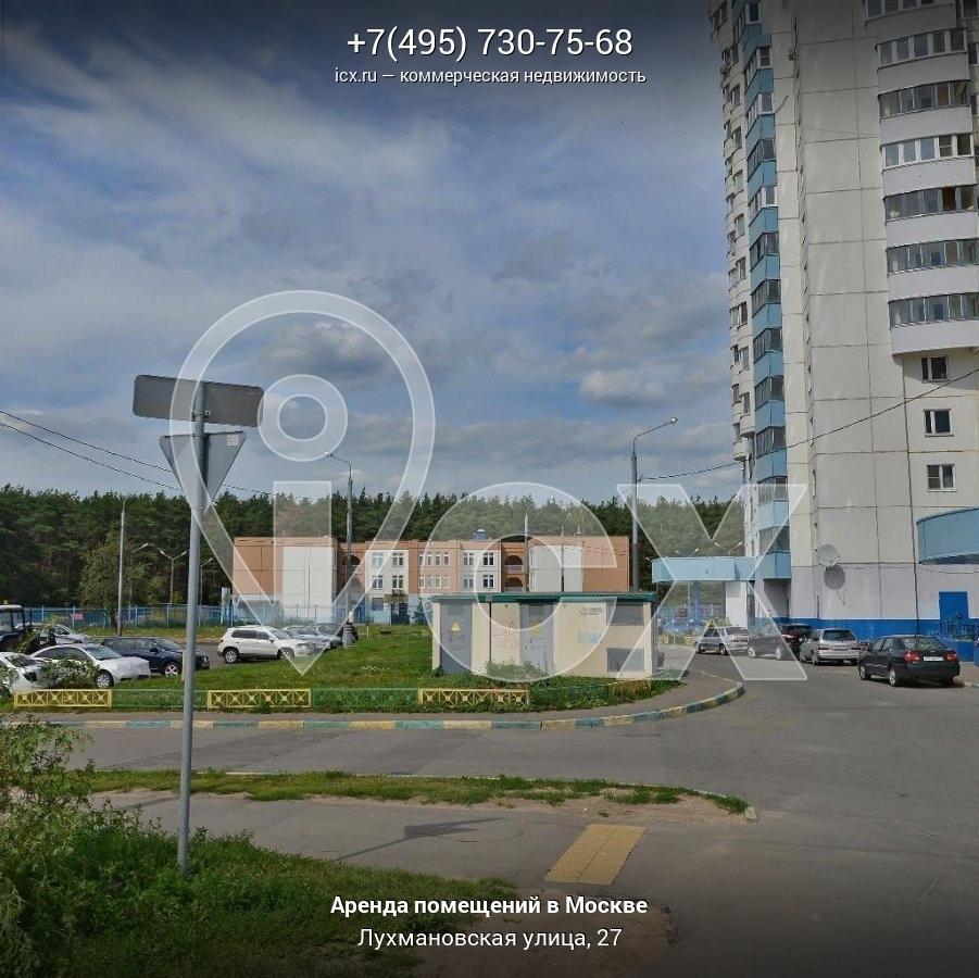 Арендовать помещение под офис Лухмановская улица ипотека коммерческой недвижимости в уфе