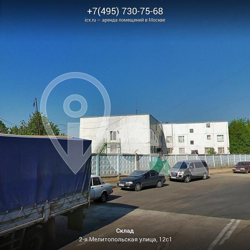 Арендовать офис Мелитопольская 2-ая улица аренда офисов у м.чкаловская