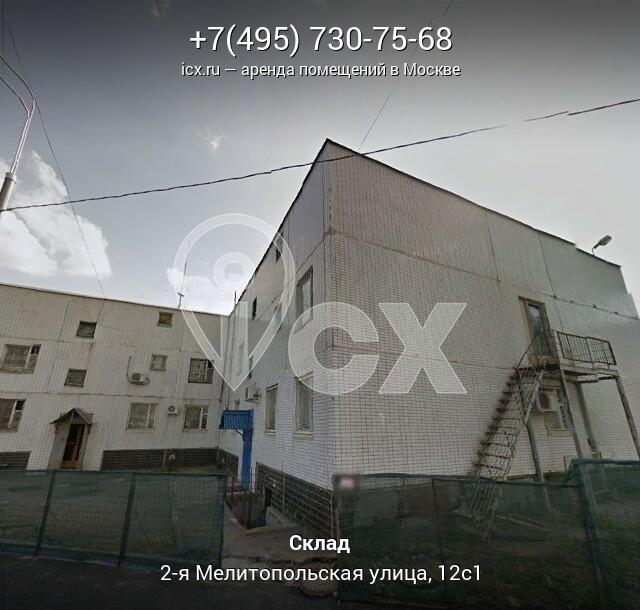 Снять помещение под офис Мелитопольская 1-я улица аренда офисов добавить