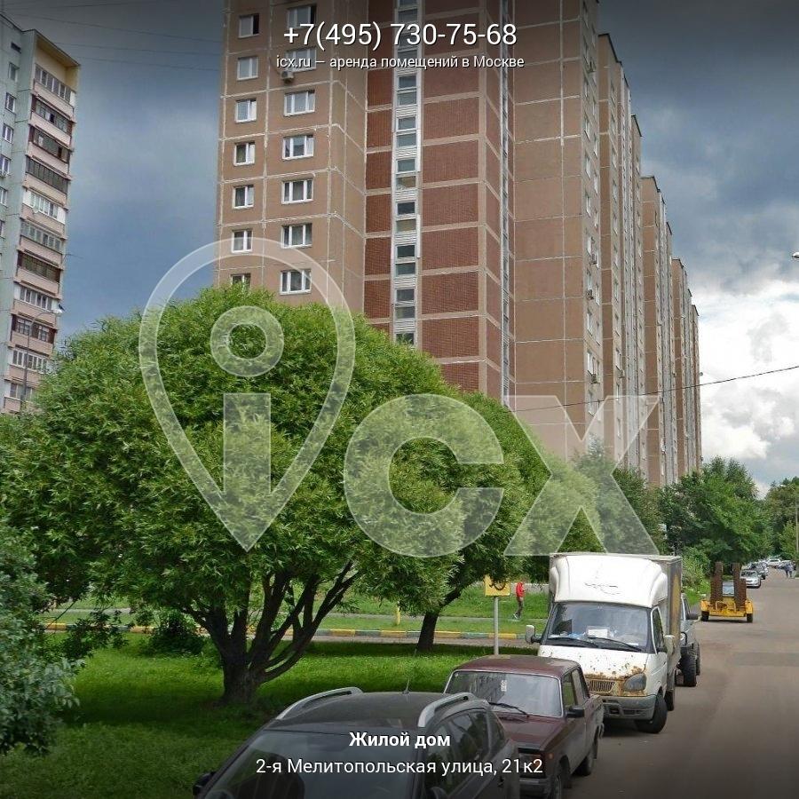 Аренда офиса Мелитопольская 2-я улица аренда офисов в юао г.москвы