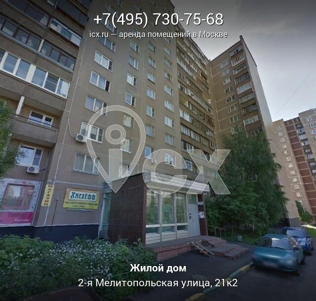 Аренда офиса Мелитопольская 2-я улица портал поиска помещений для офиса Нагорный бульвар