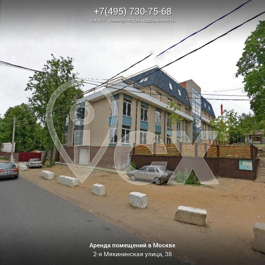 Поиск Коммерческой недвижимости Мякининская 2-я улица сдача коммерческой недвижимости в москве