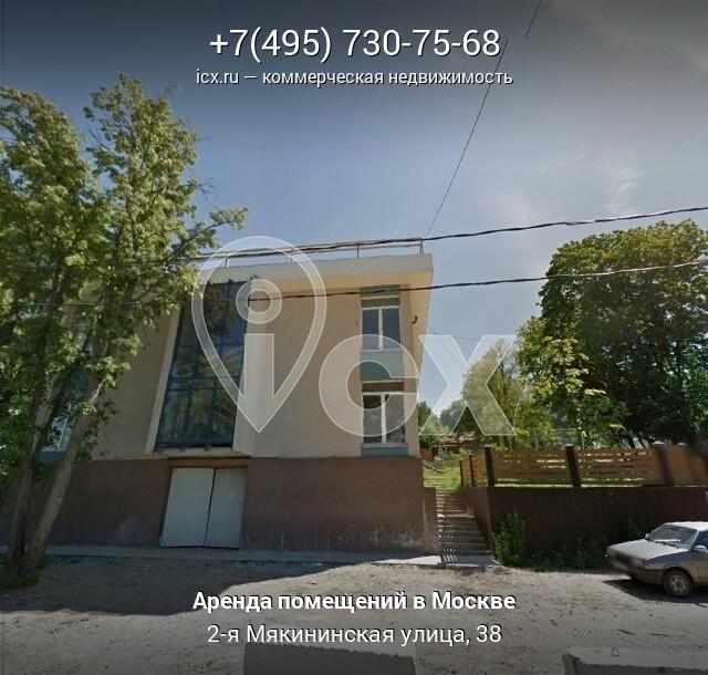 Аренда офиса 40 кв Коптельский 1-й переулок