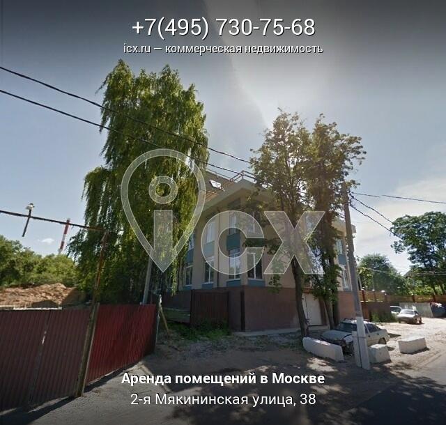 Аренда коммерческой недвижимости Мякининская 2-я улица помещение для персонала Железногорская 3-я улица