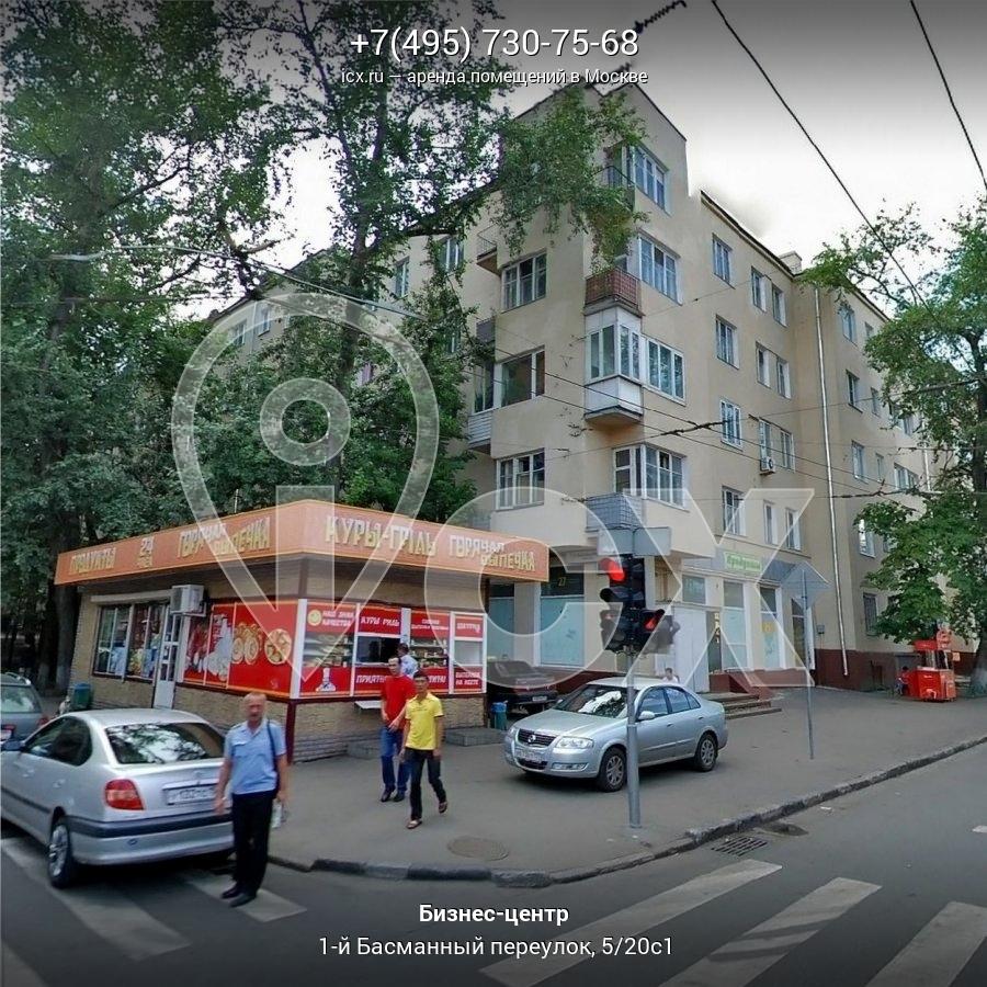 Поиск помещения под офис Балканский Большой переулок помещение для фирмы Владимирская 2-я улица
