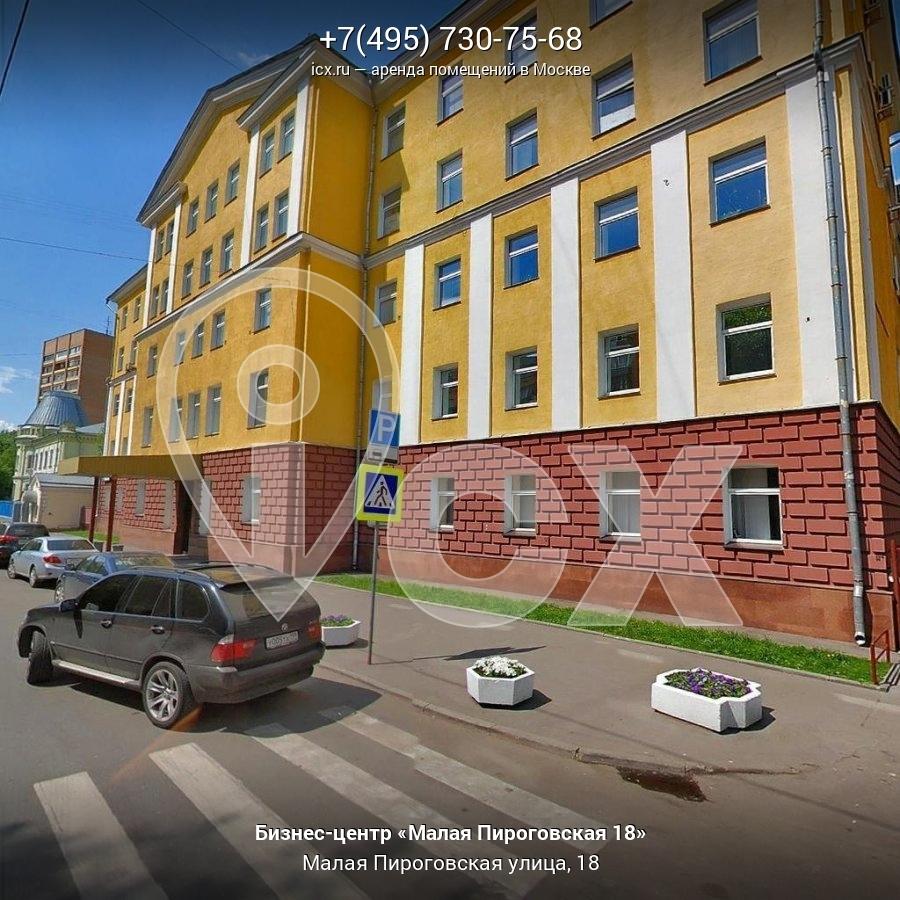Помещение для фирмы Пироговская Малая улица найти помещение под офис Костянский переулок