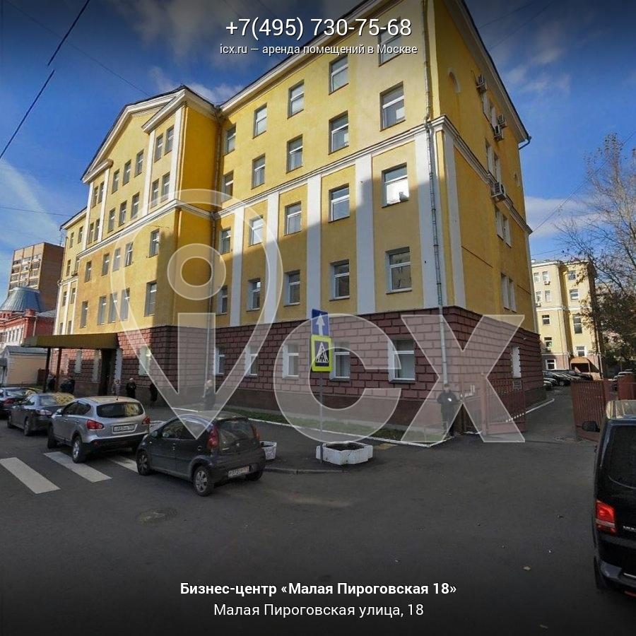 Аренда офиса 7 кв Черкизовская Малая улица коммерческая недвижимость купить краснодар