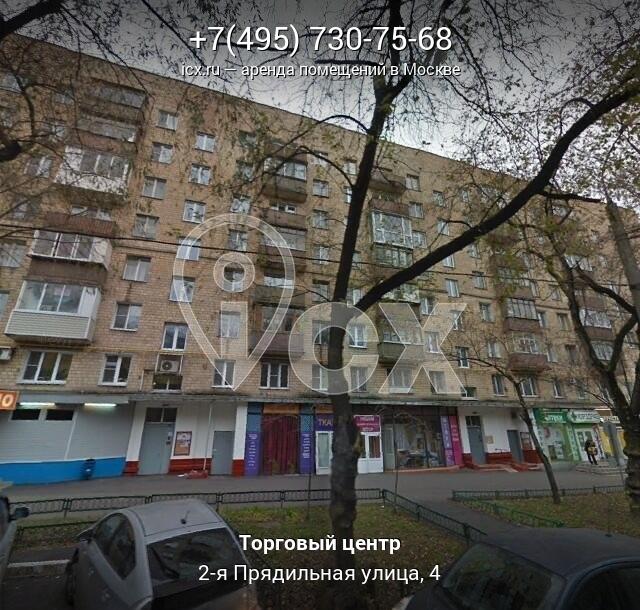 Снять офис в городе Москва Прядильная 1-я улица снять в аренду офис Покровка улица