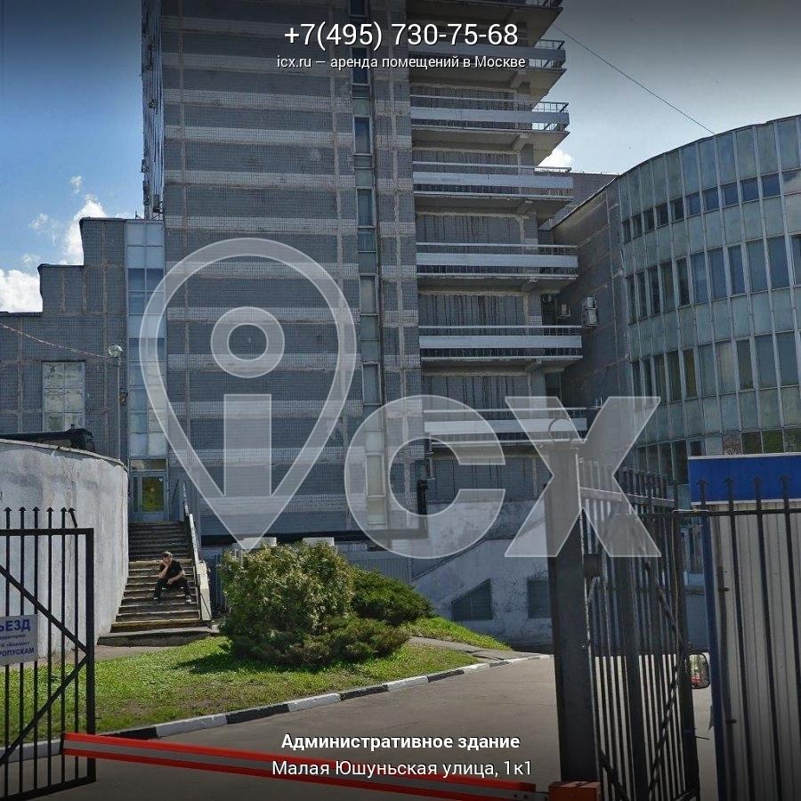 Аренда офиса Юшуньская Малая улица портал поиска помещений для офиса Яснополянская улица