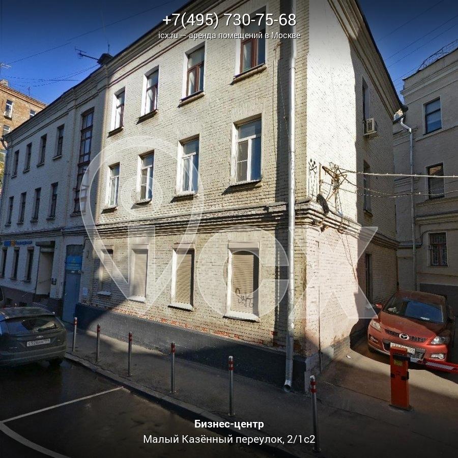 Снять помещение под офис Казенный Малый переулок помещение для фирмы Лефортовский переулок