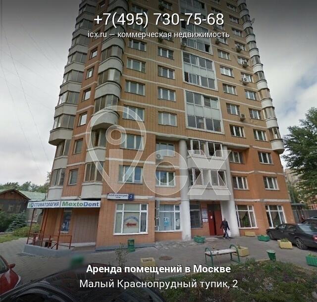 Аренда коммерческой недвижимости Красносельский тупик аренда офиса в кировском районе с-петербурге