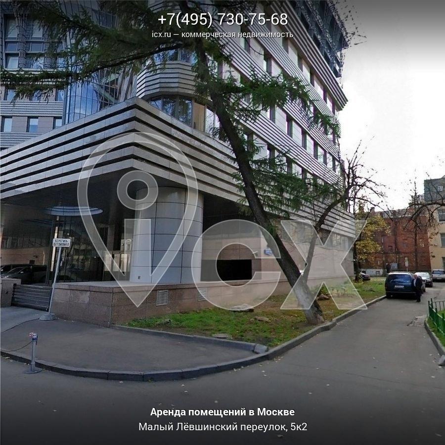 Аренда офиса 40 кв Бакунинская улица