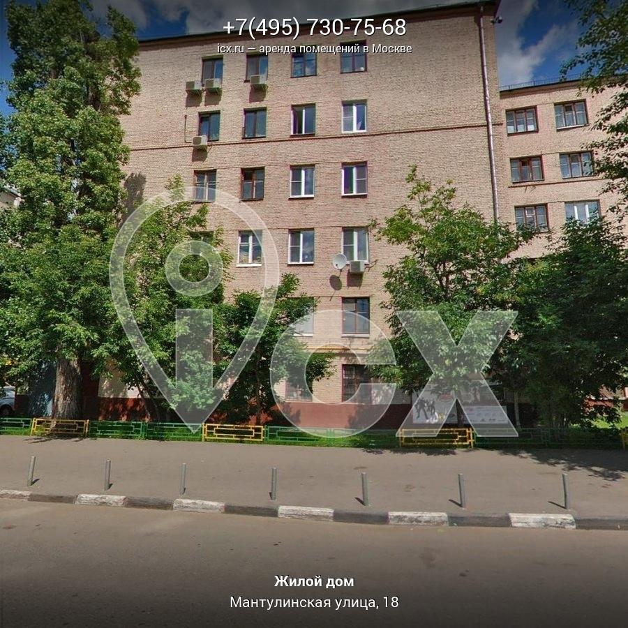 Улица мантулинская аренда офиса помещение для персонала Подольских Курсантов улица