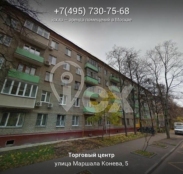 Аренда офиса в Москве от собственника без посредников Рубцов переулок