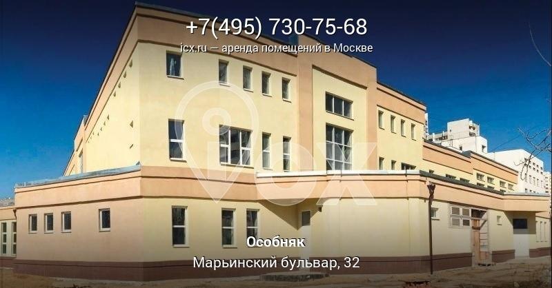 Арендовать помещение под офис Марьинский бульвар коммерческая недвижимость в санкт-петербурге от куги