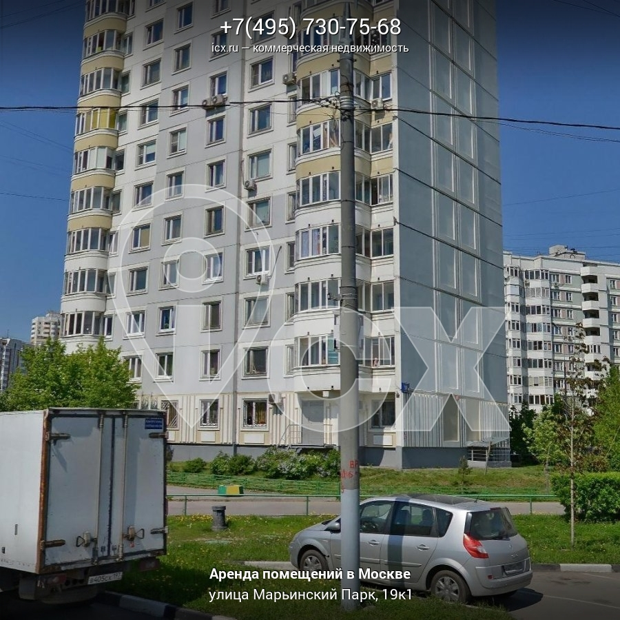 Арендовать помещение под офис Марьинский Парк улица Коммерческая недвижимость Кировоградский проезд