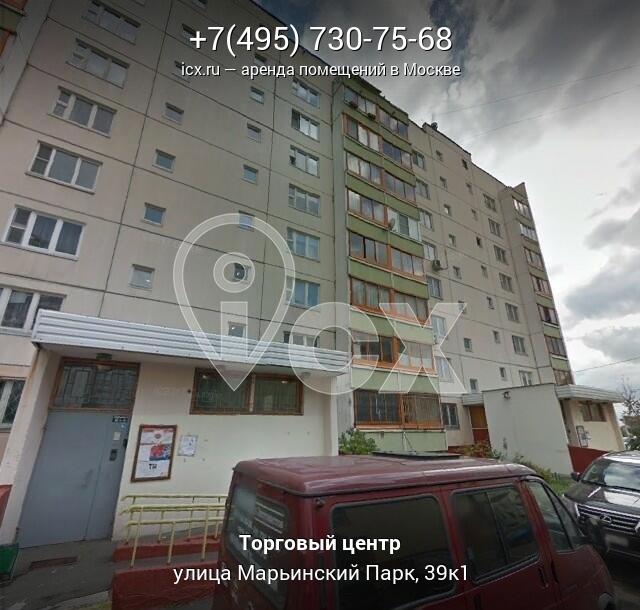 Арендовать офис Марьинский Парк улица аренда офиса на территории завода коломна