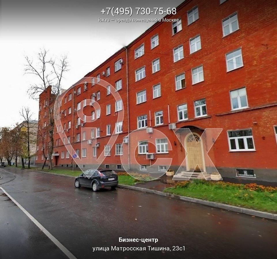 Аренда офисов от собственника Матросская Тишина улица коммерческая недвижимость калужская рязанская область