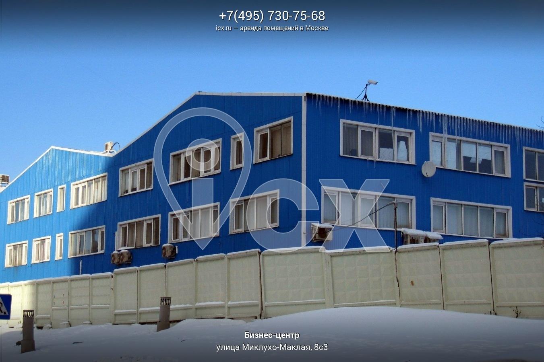 коммерческая недвижимость продажа москвы