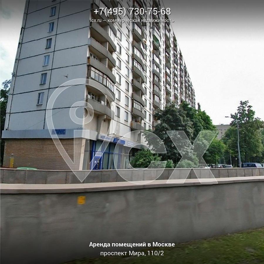 Коммерческая недвижимость мира 110 коммерческая недвижимость в бресте в аренду