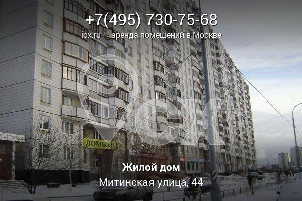 Аренда офисов в жилых домах в москве Аренда офиса 50 кв Розы Люксембург улица