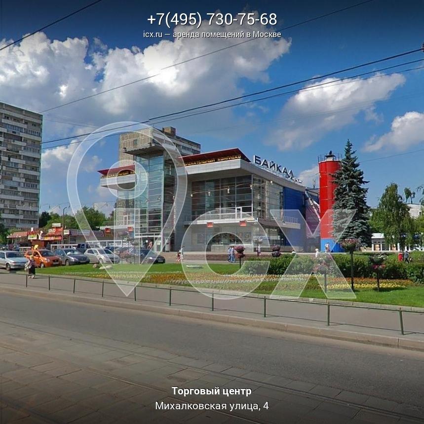 Аренда офиса Михалковская улица Аренда офиса в Москве от собственника без посредников Октябрьская улица