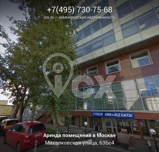 Аренда офиса 7 кв Михалковская улица офисные помещения под ключ Парковая 10-я улица