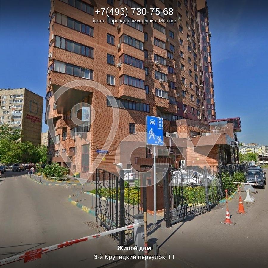Офисные помещения Крутицкий 3-й переулок продажа коммерческая недвижимость производство ростов-на-дону